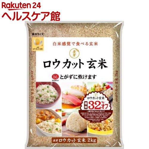 東洋ライス 令和2年産 金芽ロウカット玄米 slide_g1 セール価格 2kg spts4 オーバーのアイテム取扱☆