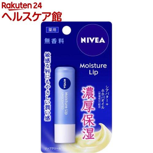 リップクリーム ニベア 上等 モイスチャーリップ more30 無香料 3.9g 日本正規品