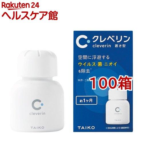 クレベリン 置き型(60g*100箱セット)【クレベリン】