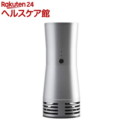 光触媒除菌消臭器 ルミネオ MXAP-PCA100-SL(1台)【送料無料】