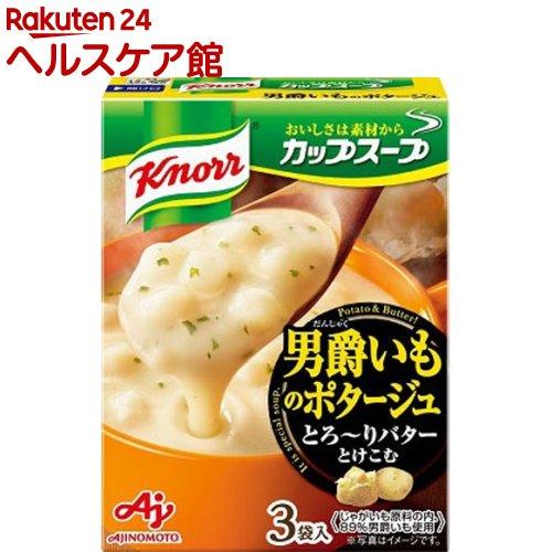 世界の人気ブランド 送料無料激安祭 クノール カップスープ 3袋入 男爵いものポタージュ