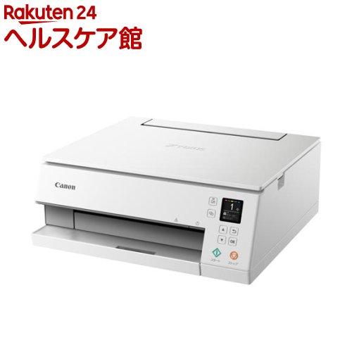 キヤノン インクジェット複合機 PIXUS TS7330 ホワイト(1台)