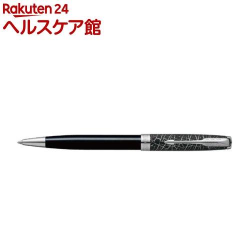 パーカー ソネット メトロCT スペシャルエディション ボールペン 2054845(1本)