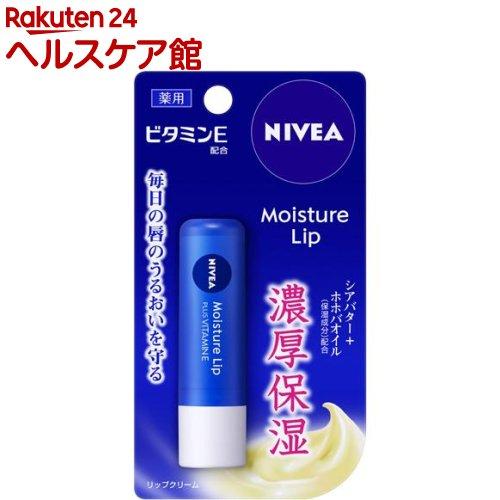 超激安 送料無料限定セール中 リップクリーム ニベア モイスチャーリップ more30 ビタミンE 3.9g