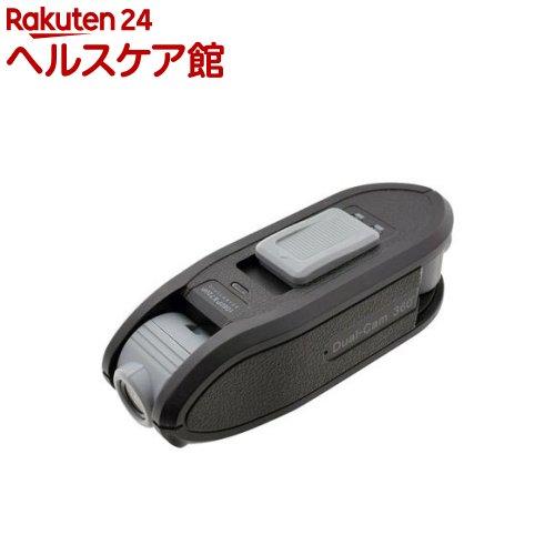 サンコー 防水ケース付き デュアルアクションカメラ WATPRCA3(1セット)【送料無料】