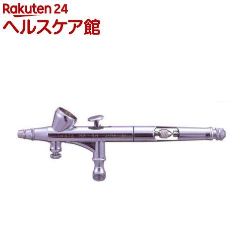 アネスト岩田 エアーブラシ HP-BH(1コ入)【アネスト岩田】【送料無料】