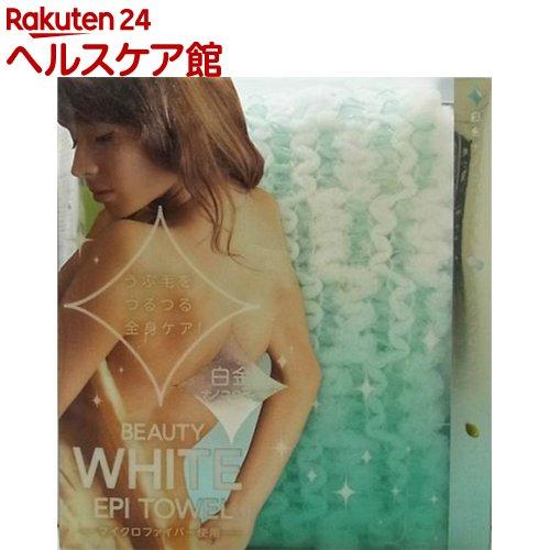 美ホワイトエピタオル 美ホワイトエピタオル(1枚入)