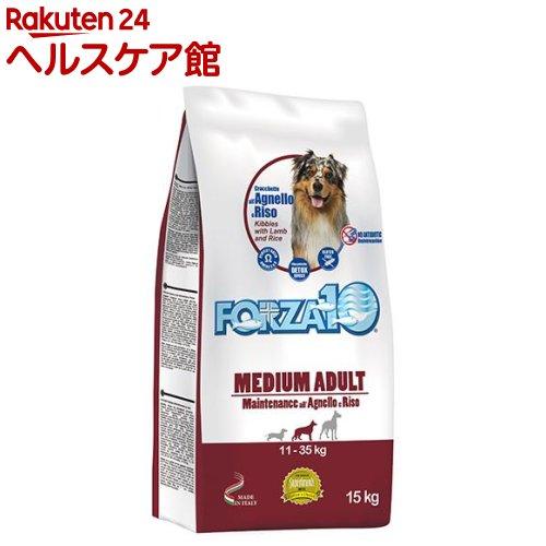 フォルツァ10 ドッグ ラム&ライス オールブリード(15kg)【フォルツァ10(FORZA10)】【送料無料】