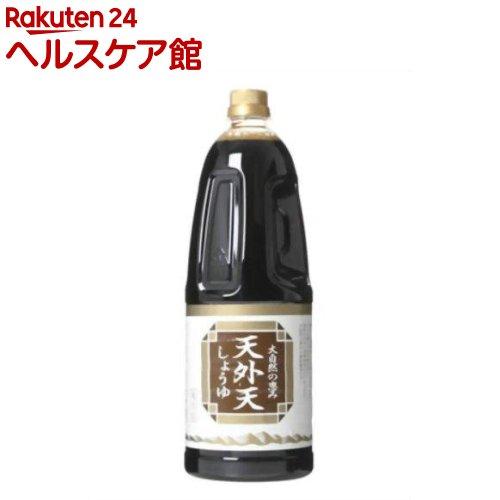 天外天 しょうゆ 濃口醤油 限定モデル 1.8L 蔵 spts4