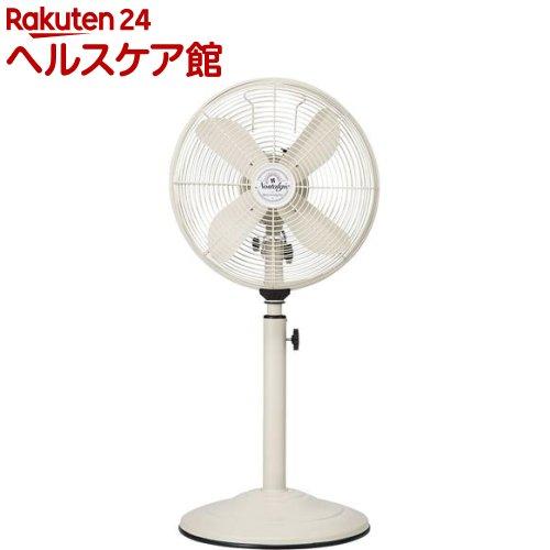 レトロリビングファン ノスタルジック アイボリー(1台)【スリーアップ】[扇風機]