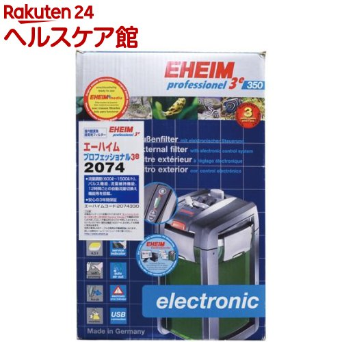 エーハイム プロフェッショナル3e 2074(1コ入)【エーハイム】【送料無料】