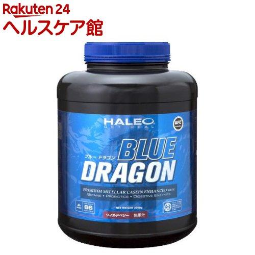 ハレオ ブルードラゴンアルファ ワイルドベリー(2kg)【ハレオ(HALEO)】【送料無料】