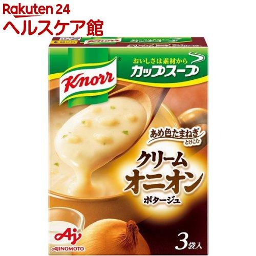 ※ラッピング ※ 買い物 クノール カップスープ 3袋入 クリームオニオンポタージュ