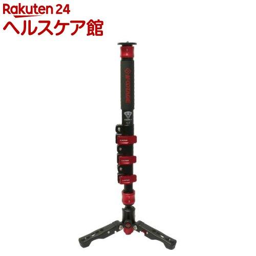 IFOOTAGE 自立式アルミ一脚COBRA2 A120(1台)【送料無料】