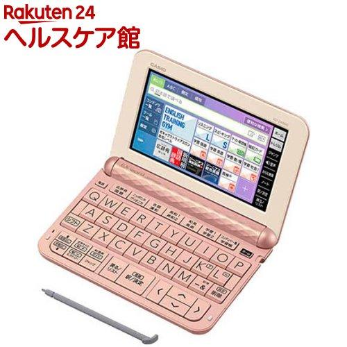 カシオ 電子辞書 エクスワード XD-Z4800PK ピンク(1台)【エクスワード(EX-word)】【送料無料】