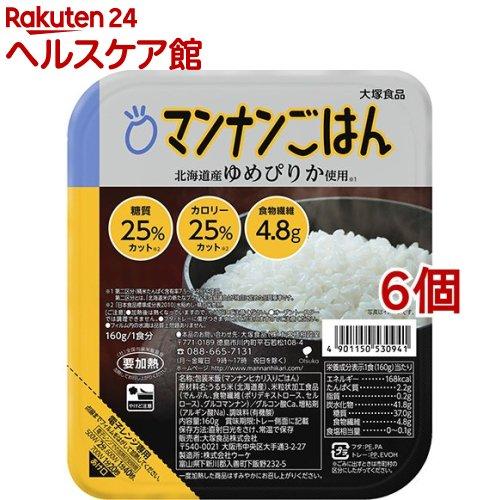 マンナンヒカリ 流行のアイテム マンナンごはん 激安挑戦中 6個セット 160g