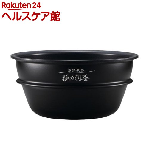 象印 炊飯ジャー用内釜 B461-6B(1個)【象印(ZOJIRUSHI)】