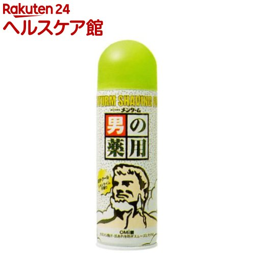 メンターム 薬用シェービングフォーム レモンライム おしゃれ 200g 専門店
