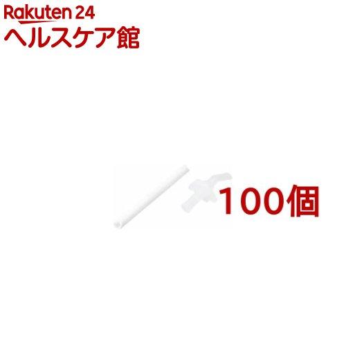 2ウェイ 真空断熱 ベビーマグ FFHストローセット(100セット)