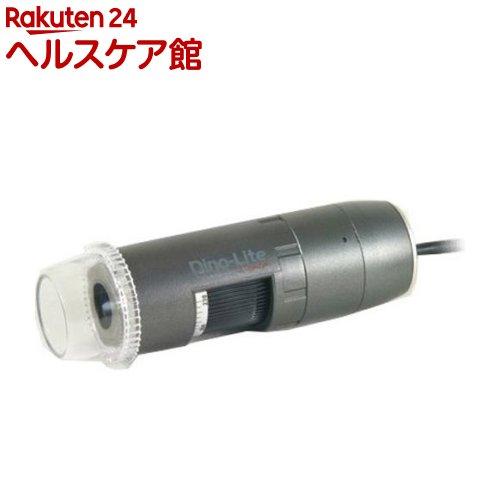 サンコー ディノライト プレミアム PoLarizer 偏光 VGA D-Sub LWD(1セット)【送料無料】