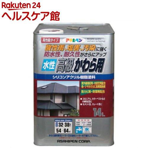アサヒペン 水性高級かわら用 スレートブラック(14L)【アサヒペン】