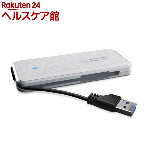 外付けSSD ポータブル ケーブル収納対応 USB3.1(Gen1)対応 120GB ホワイト(1コ入)【エレコム(ELECOM)】
