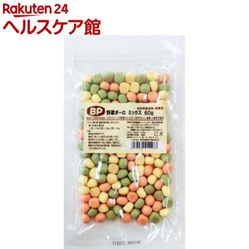 信頼 交換無料 ベストパートナー 野菜ボーロ ミックス more30 60g