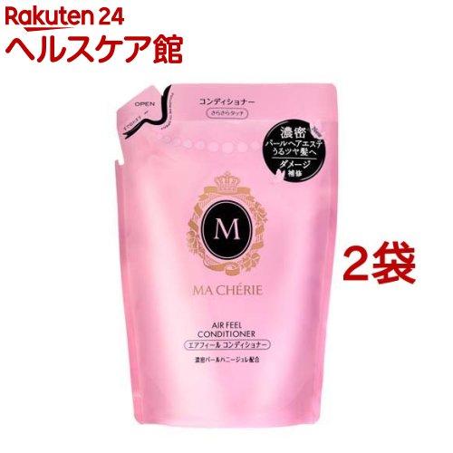 マシェリ MACHERIE エアフィールコンディショナーEX 詰替用 2袋セット 直営店 お値打ち価格で 380ml