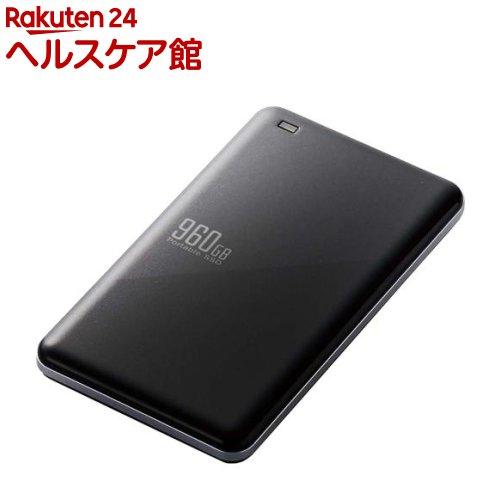 エレコム SSD 外付け 960GB ps4 ケーブル収納 セキュリティ機能付き 超軽量 ブラック(1個)【エレコム(ELECOM)】