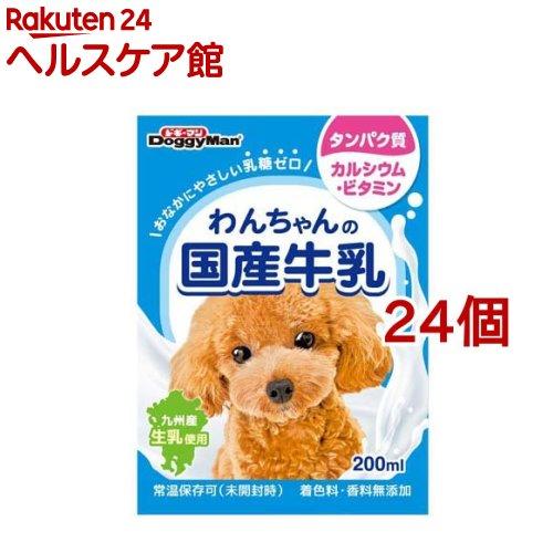 超歓迎された ドギーマン Doggy Man オリジナル 200ml わんちゃんの国産牛乳 24コセット