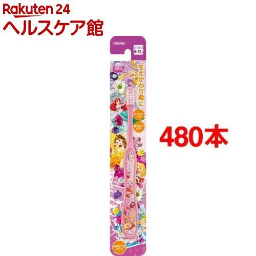 子ども歯ブラシ 小学生用 プリンセス15 TB6N(480本セット)
