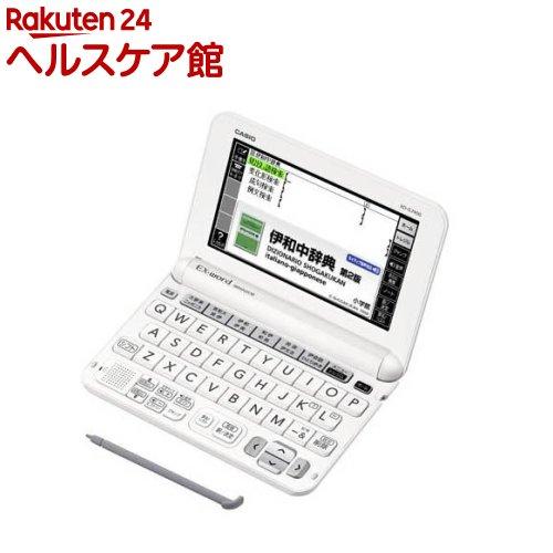 エクスワード 電子辞書 イタリア語モデル XD-G7400(1台)【エクスワード(EX-word)】
