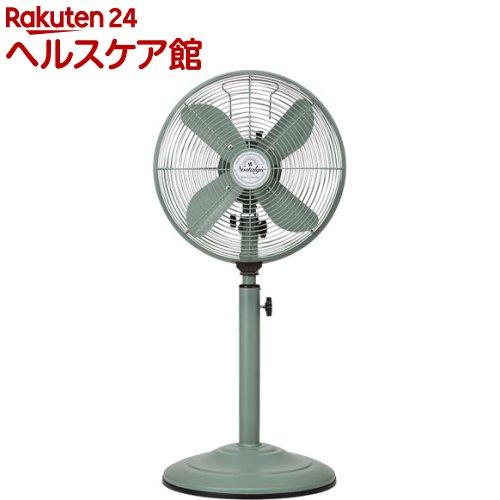 レトロリビングファン ノスタルジック サックス(1台)【スリーアップ】[扇風機]