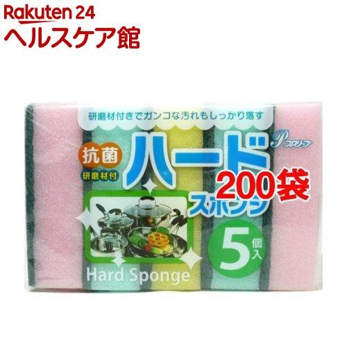 P 抗菌 ハードスポンジ(5個入*200袋セット)