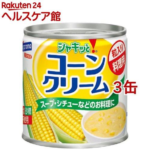 缶詰 はごろも シャキッとコーンクリーム 爆買い新作 驚きの価格が実現 3缶セット 180g