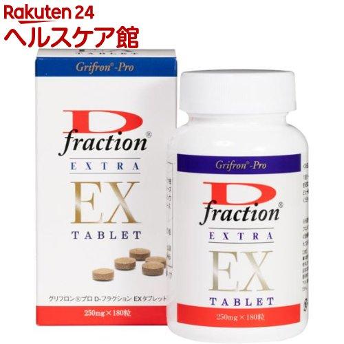 グリフロン プロ D-フラクションEX タブレット(180粒)【グリフロン】
