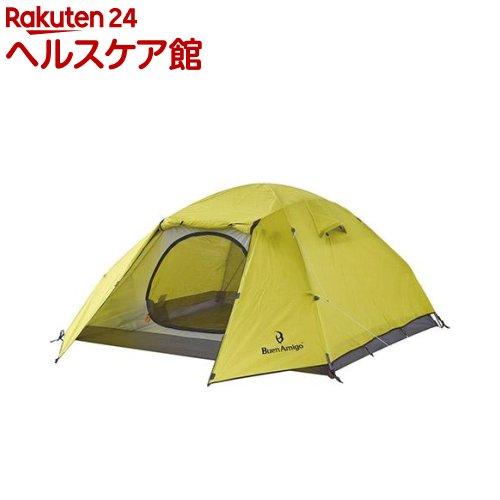 テントファクトリー コンフォート ライムグリーン QQ15-JLGR(1張り)【テントファクトリー】【送料無料】
