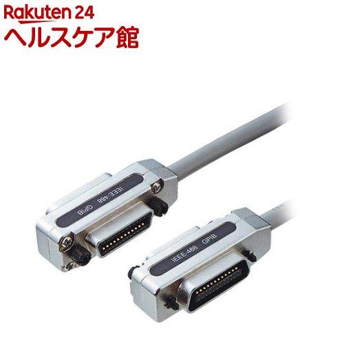GP-IBケーブル 5m KB-GPIB5KN(1本入)【送料無料】