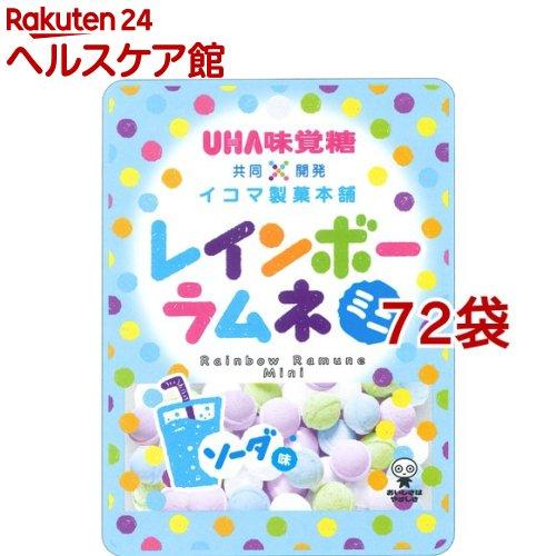 レインボーラムネ ミニ ソーダ(40g*72袋セット)