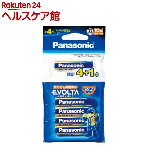 エボルタ EVOLTA 希望者のみラッピング無料 パナソニック 単4形 5本入 アルカリ乾電池 超人気