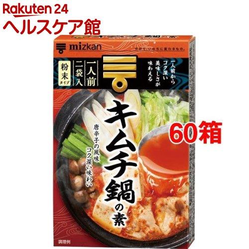 ミツカン キムチ鍋の素(19g*2袋入*60箱セット):ケンコーコム