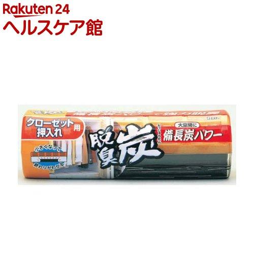 脱臭炭 公式ストア クローゼット 押入れ用 即納送料無料 脱臭剤 300g spts11