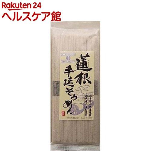 アウトレット☆送料無料 水の子 蓮根手延そうめん 200g セール 登場から人気沸騰
