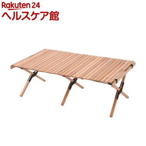 テントファクトリー ウッドラインロールトップテーブル 120 TF-ZEL-RT120 RN(1台)【テントファクトリー】