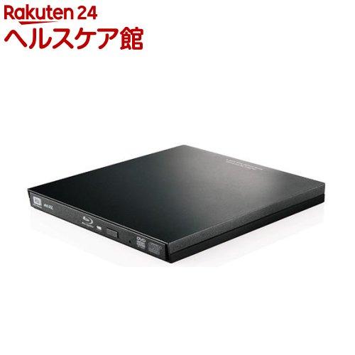 エレコム Type-C搭載UHDBDポータブルブルーレイ LBD-PVA6UCVBK(1台)【エレコム(ELECOM)】【送料無料】
