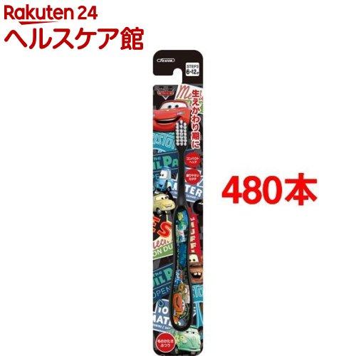 子ども歯ブラシ 小学生用 カーズ15 TB6N(480本セット)