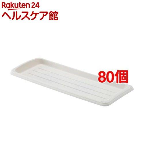 クイーンプレート 450型 ホワイト(80個セット)