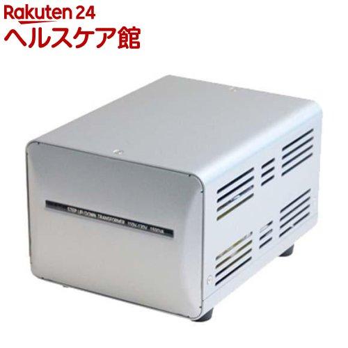 海外国内用 大型変圧器 110-130V/1500VA NTI-149(1台)