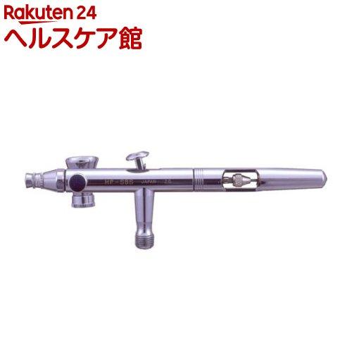 アネスト岩田 エアーブラシ HP-SBS(1コ入)【アネスト岩田】