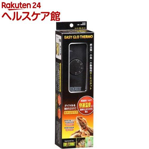 GEX ジェックス オリジナル イージーグローサーモ 1コ入 本日の目玉